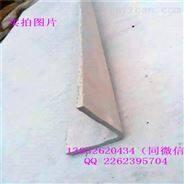 (2017)防火板最新价格/电缆桥架防火板生产厂家