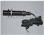 GSH900矿用本安型转速传感器|测速开关