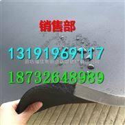 伊春冷藏车保温专用橡塑板