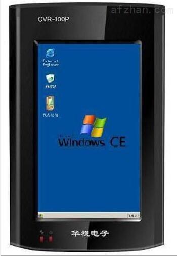 华视CVR-100P手持身份证阅读器报价 CVR-100P便携式手持机 *户籍登记识别仪