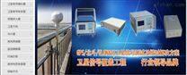 全国卫星导航·GPS·北斗·卫星信号·转发器·GN