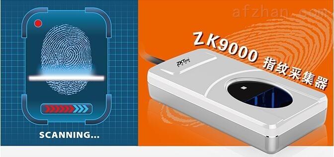 中控ZK9000指纹采集器 *部署指纹器 微型指纹扫描器