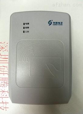 联网身份证阅读机具