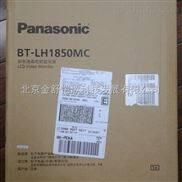 北京销售松下BT-LH1850MC专业高清监视器送中文说明书