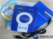 中国电信业务专用身份证阅读器