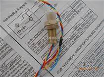 JAQUET 速度傳感器FTG 1088.00 Ex KTV-B