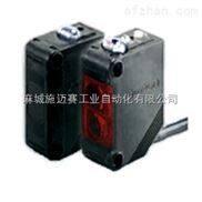 DTFF-W755GXA-擴散反射光電開關DTKF-W7085GXA