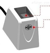 警局身份证指纹采集器