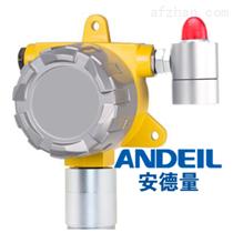 ADL-600A-H2O2过氧化氢超标报警器