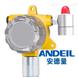 ADL-600A-H2O2過氧化氫超標報警器