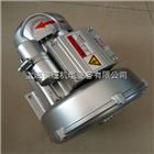 2QB630-SAH26灌装机械专用高压风机