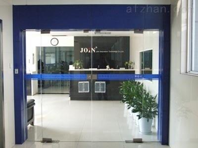 新疆地区庭院化访客门禁