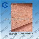 齐全热固型聚苯板 知名厂家生产改性真金板