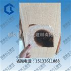 EPSEPS真金保温板 外墙热固性聚苯板专业制作厂家