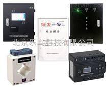 广东智慧用电监控系统厂家报价如何