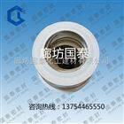 A0220钢制管法兰用缠绕式垫片 金牌产品基本型缠绕垫片A0220