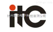 ITC广频域防水喇叭T-2700喇叭