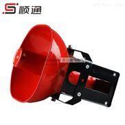 浙江顺通厂家直销50W 100W宣传车载喇叭YH50-2TM号筒大分贝杨声器广播喇叭