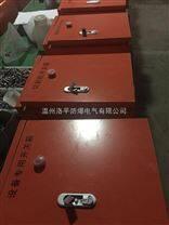 纺织厂防爆配电箱防爆控制箱