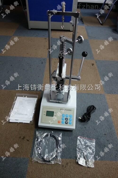 弹簧拉压力测试仪厂家