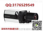 海康700線模擬槍式攝像機