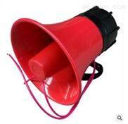 消防报警喇叭 消防扩音器 消防扬声器高音喇叭