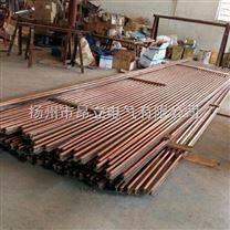 ZJ/WH-GJT-1200A高温钢体滑触线