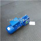 DRW063紫光双极减速机