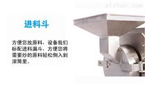 电加热型豪华炒货机,不锈钢板栗炒货机厂家