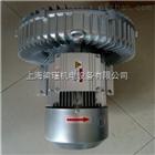 2QB510-SAH26旋涡高压气泵,高压旋涡气泵