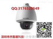 DS-2AF5023-海康720线彩转黑高清智能球机
