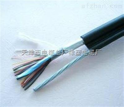 KVVRC行车控制电缆  KVVRC 钢丝加强型电缆