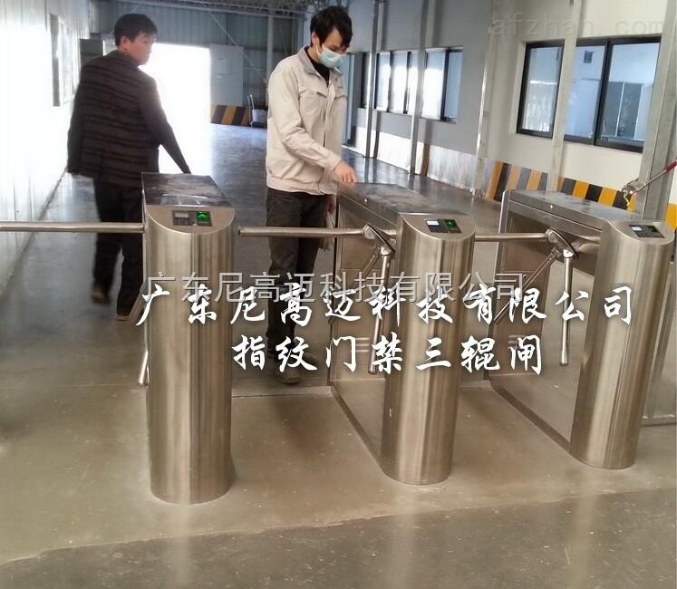 广东三辊闸品牌