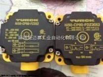 接近开关Ni40-CP80-VP4X2/S100;10-65VDC