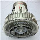 2QB810-SAH17工业除尘、清洗用高压鼓风机