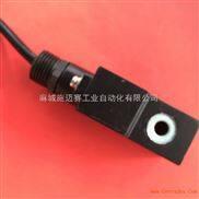HBZ MFX-1.2防爆线圈|电磁阀磁头