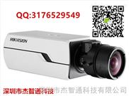 海康130万SDI枪型数字摄像机