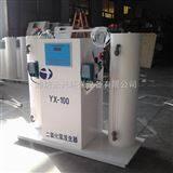 厂家供应阜阳化学法二氧化氯发生器