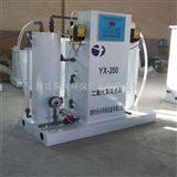 厂家供应厦门电解法二氧化氯发生器