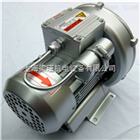 2QB710-SAA11单相高压风机,单相低噪音风机,单相涡旋气泵