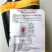 联杰LIANJIE-02款消防战斗服配套消防员灭火防护靴