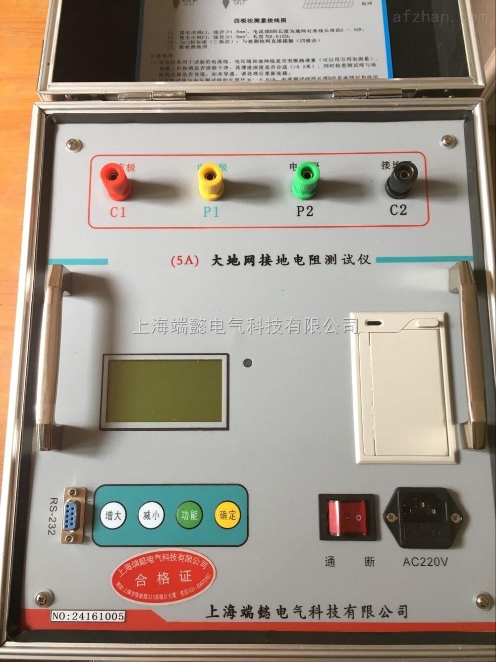 HTDW-5A大型地网接地电阻测试仪