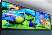 深圳维康视界55寸1.8mm拼接屏