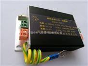 GABNC-220/3国安视频监控三合一防雷器