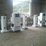 永兴厂家二氧化氯发生器