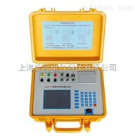 SRDZ-4E便携式电能质量分析仪