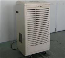 PCB线路板印刷车间除湿机专卖