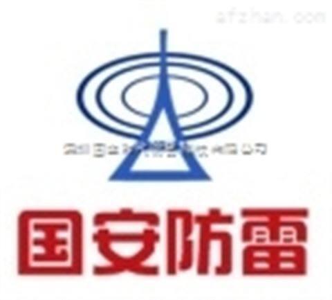 国安8路视频信号防雷器