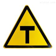 供应交通安全标志牌 反光三角牌 三角警示牌厂家
