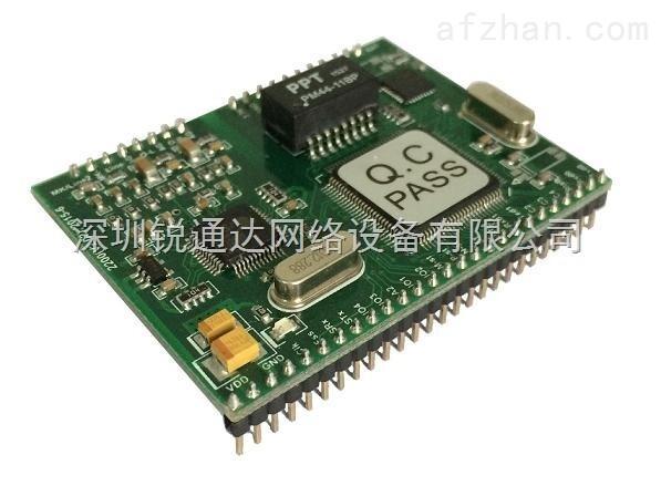 网络音频模块IP网络音频编码解码模块音频芯片组